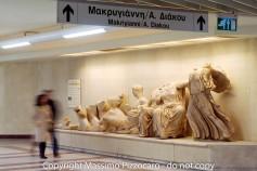 ATHENS : UNDERGROUND GALLERY